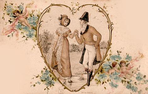відкритка на день валентина